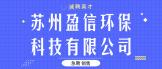 https://company.zhaopin.com/CZ401073530.htm