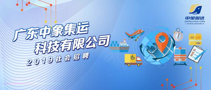 https://company.zhaopin.com/CZ867370200.htm