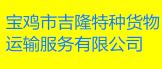 https://company.zhaopin.com/CZ227052980.htm