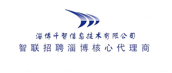 https://company.zhaopin.com/CZ649565920.htm