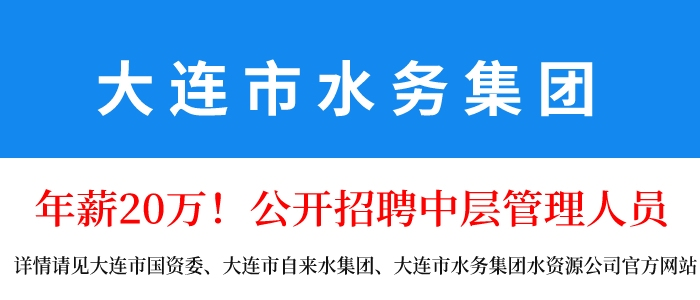 https://special.zhaopin.com/pagepublish/48390723/index.html