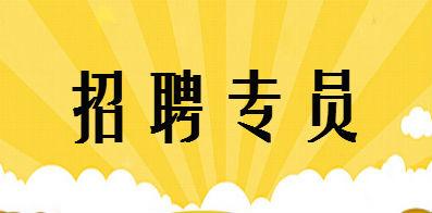 廣州市恒源建筑器材租賃有限公司