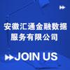 安徽匯通金融數據服務有限公司