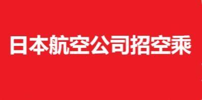 上海對外勞務經貿合作有限公司