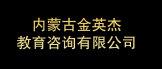 https://company.zhaopin.com/CZ837887930.htm