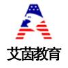 济南艾茵教育科技有限公司