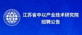 https://company.zhaopin.com/CZL1213691270.htm
