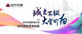 https://company.zhaopin.com/CZ634675280.htm