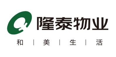 河北隆泰物業服務有限責任公司