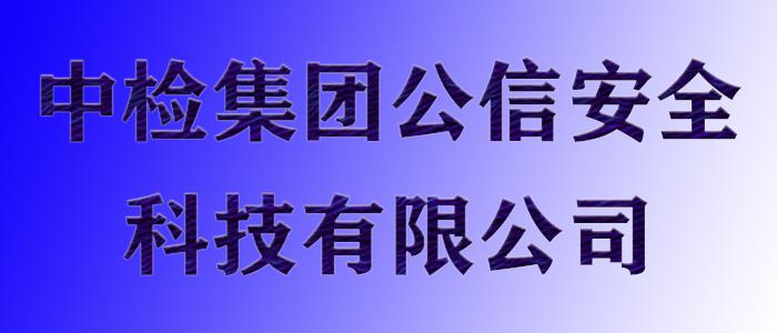 https://company.zhaopin.com/CZ243876110.htm