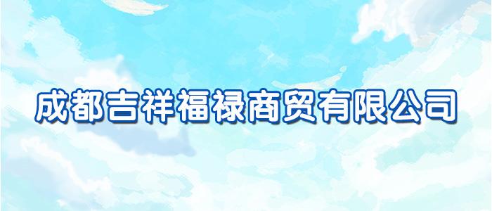 https://company.zhaopin.com/CZ832309950.htm
