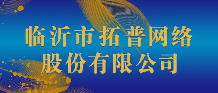 https://company.zhaopin.com/CZ281785810.htm