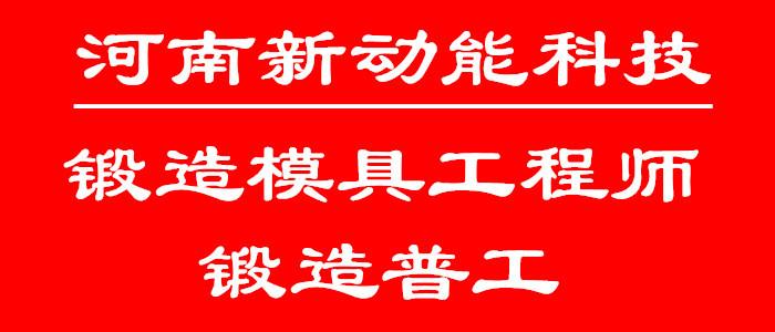 https://company.zhaopin.com/CZ505324180.htm