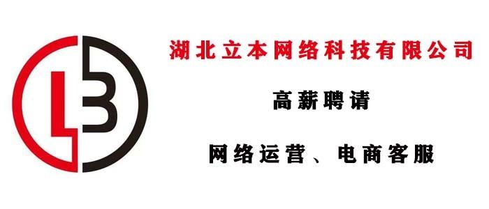 https://company.zhaopin.com/CZL1221412010.htm