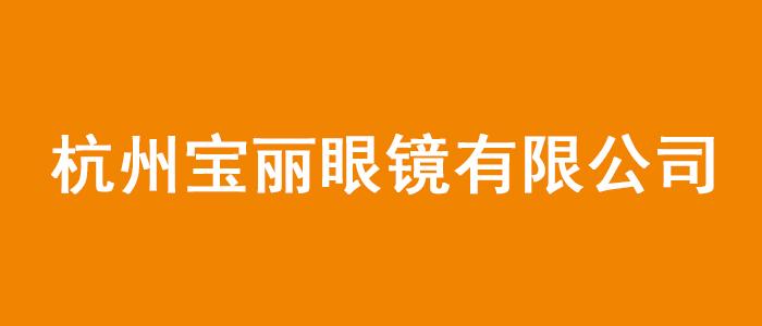 https://company.zhaopin.com/CZ337210320.htm
