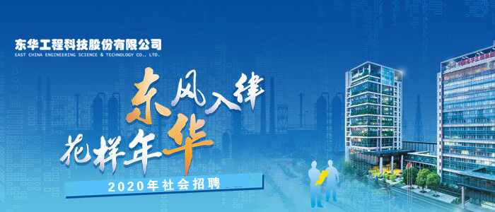 https://special.zhaopin.com/campus/2018/hf/dhgc031417/company.html