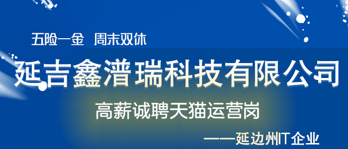 https://special.zhaopin.com/pagepublish/23182321/index.html