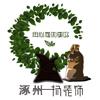 涿州市一揚裝飾有限公司