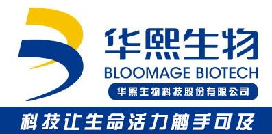 华熙生物科技股份有限公司