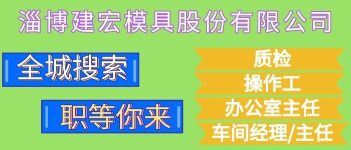 https://company.zhaopin.com/CZ842959070.htm
