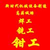 濮阳市新时代机械设备制造有限公司