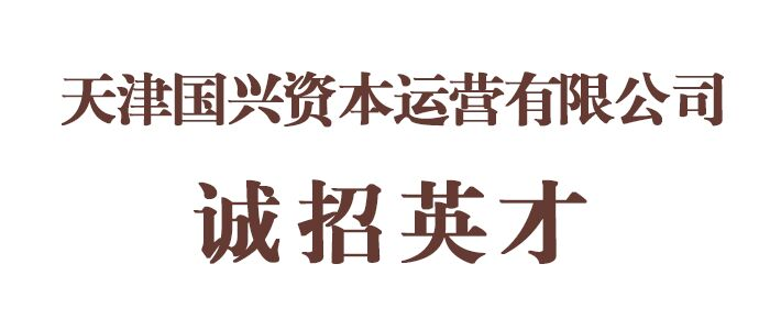 https://special.zhaopin.com/Flying/pagepublish/62860622/index.html