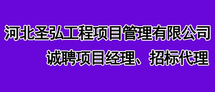 https://company.zhaopin.com/CZ692273530.htm?srccode=401901&preactionid=0d3b98ee-9233-44a7-99d0-b03faf562422