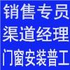 河南好光景商貿有限公司