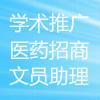 廣東健元藥業有限公司