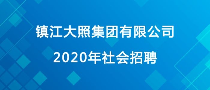 https://special.zhaopin.com/Flying/Society/20190930/46092633_15483919_ZL21287/index.html