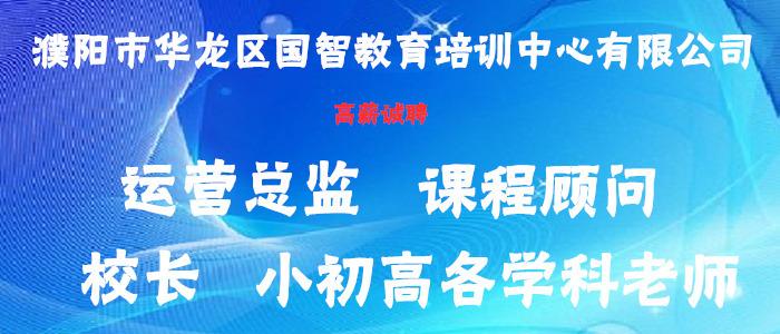 https://company.zhaopin.com/CZ838240750.htm