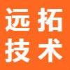 吉林省远拓技术有限公司