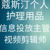 廣州蔻斯汀個人護理用品有限公司