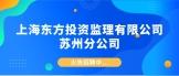 https://company.zhaopin.com/CC389423630.htm