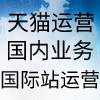 廣州拓必拓科技有限公司