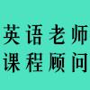 漯河市雋朗培訓學校有限公司