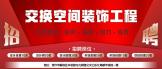 https://company.zhaopin.com/CZL1225835620.htm