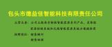 https://company.zhaopin.com/CZ711195330.htm?srccode=401901&preactionid=60eeb61d-a765-4199-b4bb-8137c764e14e