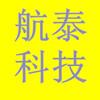 吉林省航泰科技有限公司