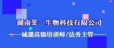 https://company.zhaopin.com/CZ822915250.htm
