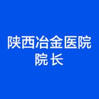 哪个网站:西安招聘网插图(13)