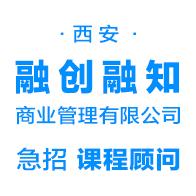 哪个网站:西安招聘网插图(15)