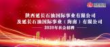 https://special.zhaopin.com/2020/cd/sxyc090458/