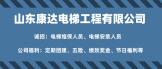 https://company.zhaopin.com/CZ558392780.htm