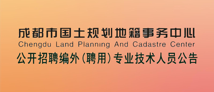 https://special.zhaopin.com/Flying/pagepublish/43168671/index.html