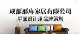 https://company.zhaopin.com/CZ551324530.htm