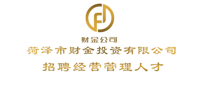 https://special.zhaopin.com/Flying/Society/20200930/W1_125288241_11293761_ZL68537/index.html