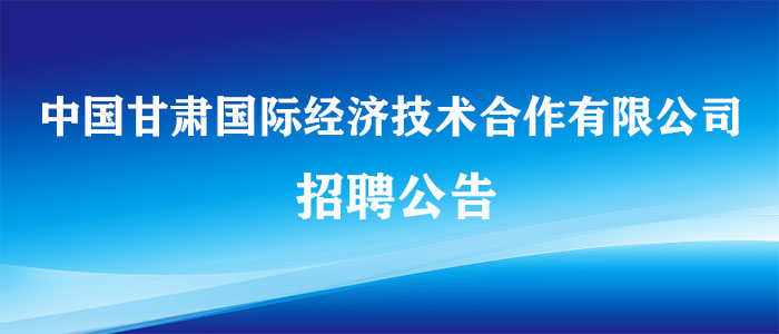 https://special.zhaopin.com/Flying/pagepublish/127767564/index.html