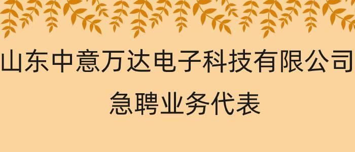 https://company.zhaopin.com/CZL1273004500.htm?srccode=401901&preactionid=309d3d26-076e-4b6c-8aa2-4224155876ec