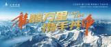 http://longking.zhaopin.com/